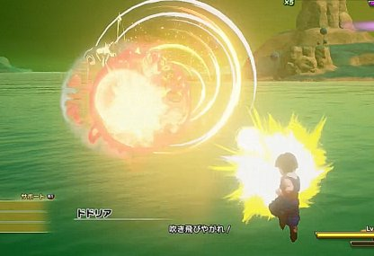 Keep Mobile To Dodge Super Mouth Cannon