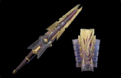 Sinister Gunlance I