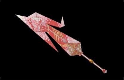 Origami Axe II