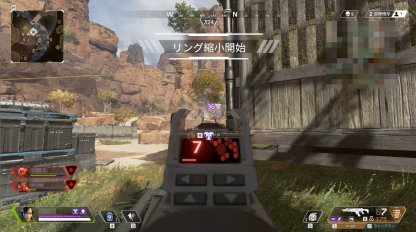 Apex Legends Find A Location With Physical Cover From Enemy Fire
