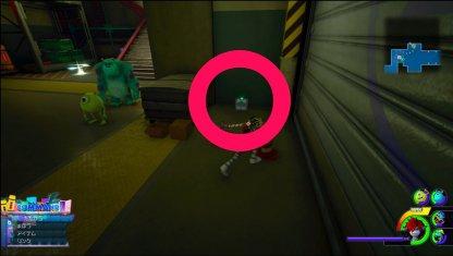 Monstropolis - Treasure Chest & Lucky Emblem Locations Warehouse Basement