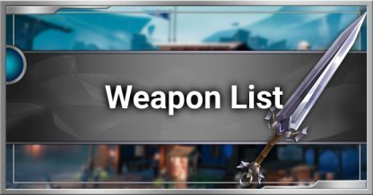All Weapon List