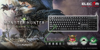 Official Monster Hunter World x Elecom Keyboard