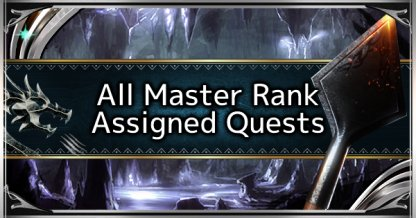 Master Rank Break Guide