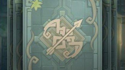 Misty Dungeon