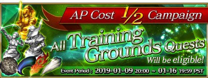 Training Grounds AP Cost 1/2 Banner