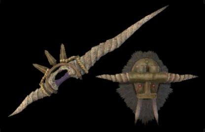 Demon Lance II