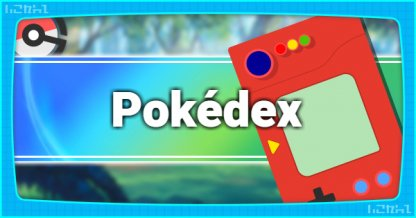 Pokedex - Type & Rating