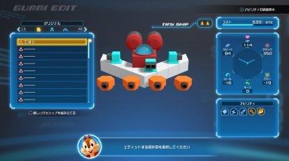 Kingdom Hearts 3 | KH3 Gummi Ship - Customizations, Guide, & Tips