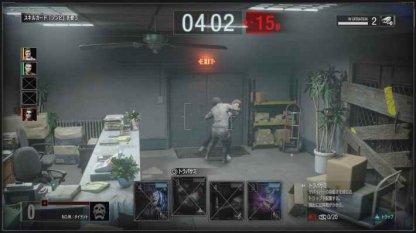 Attack Survivors To Decrease Time Limit