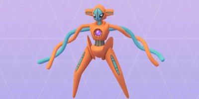 Legendary Pokemon Raid EX Raid Guide Strategy Tips