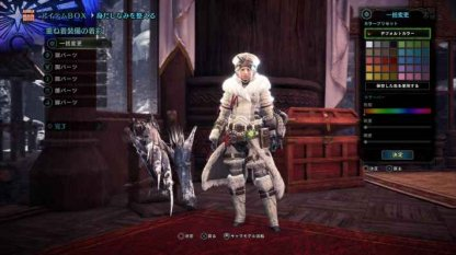 Mhw Iceborne All Layered Armor Set List Gamewith