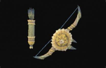 Spongia Bow I