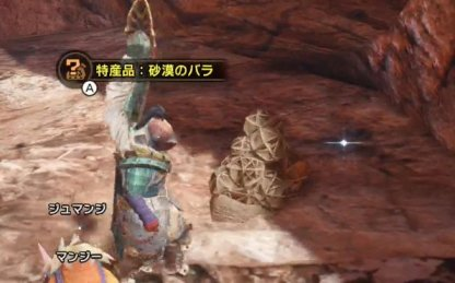 Receive Kamura Points