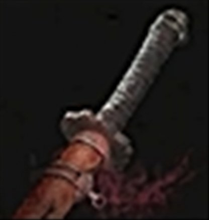 Mortal Blade