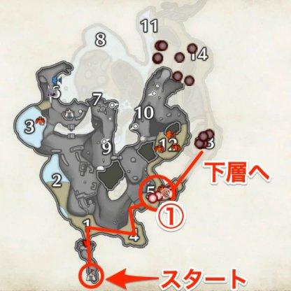 Lava Cavern Rachnoid Locations