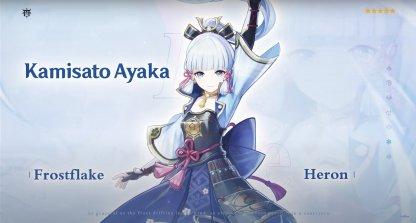 Ayaka Kamisato