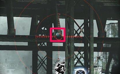 Emblem Location 2 - On Bridge