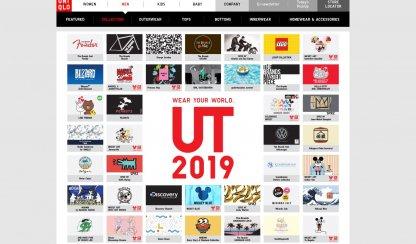 UT is Uniqlo Graphic T-shirt