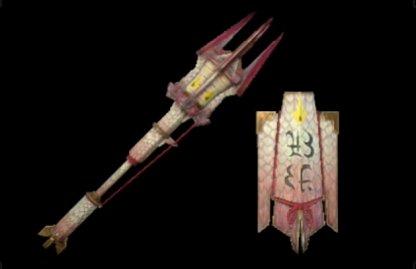 Ukiyo no Yamiwo I