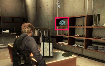 Emblem Location 1 - In Shoe Display