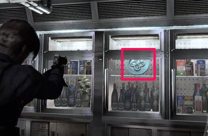 Leon Chapter 4 Emblem 2 Location