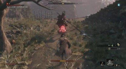 Perilous Attack - Step Thrust Attack