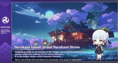 Narukami Island: Grand Narukami Shrine