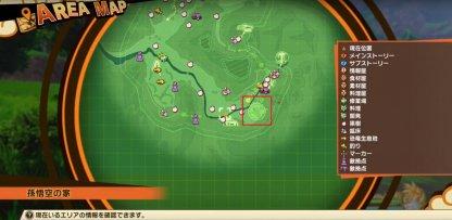 memorite map