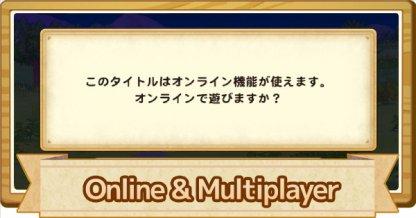 Online Functions