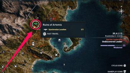 Ruins of Artemis Pilgrim