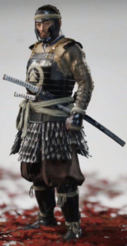 Sakai Clan Armor I