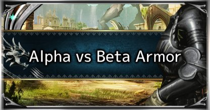 Difference Between Alpha Vs Beta Armor Sets