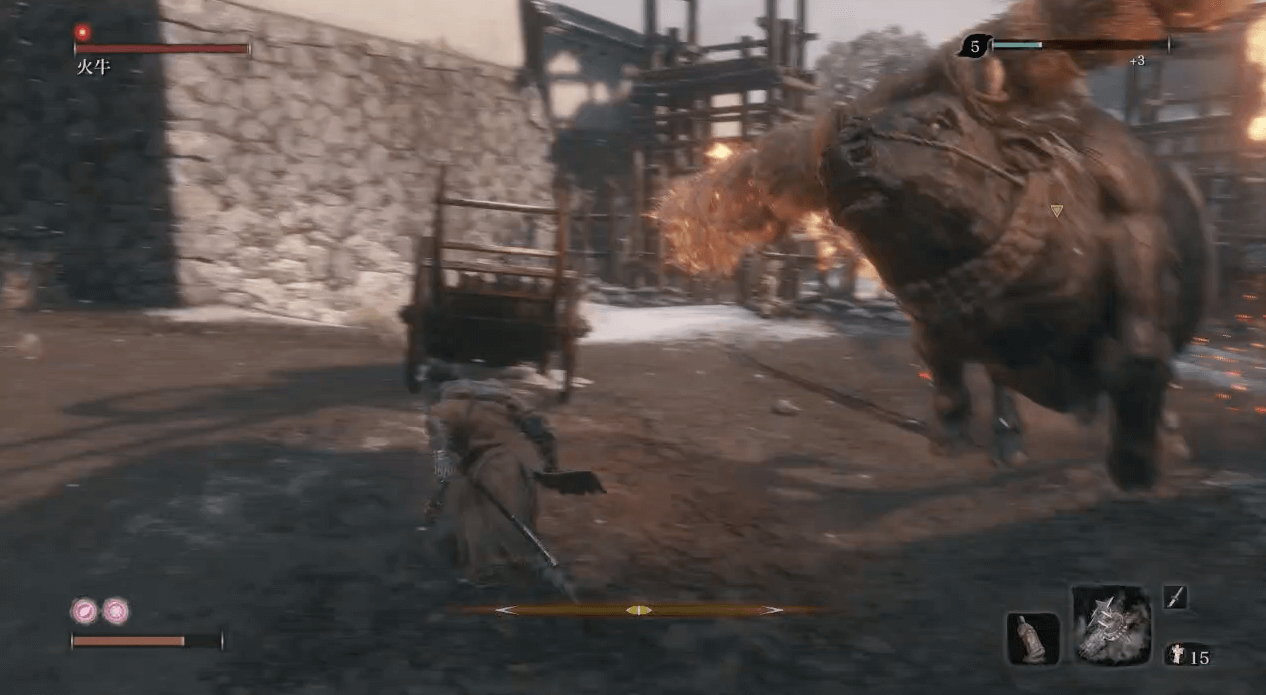 Sekiro blazing bull