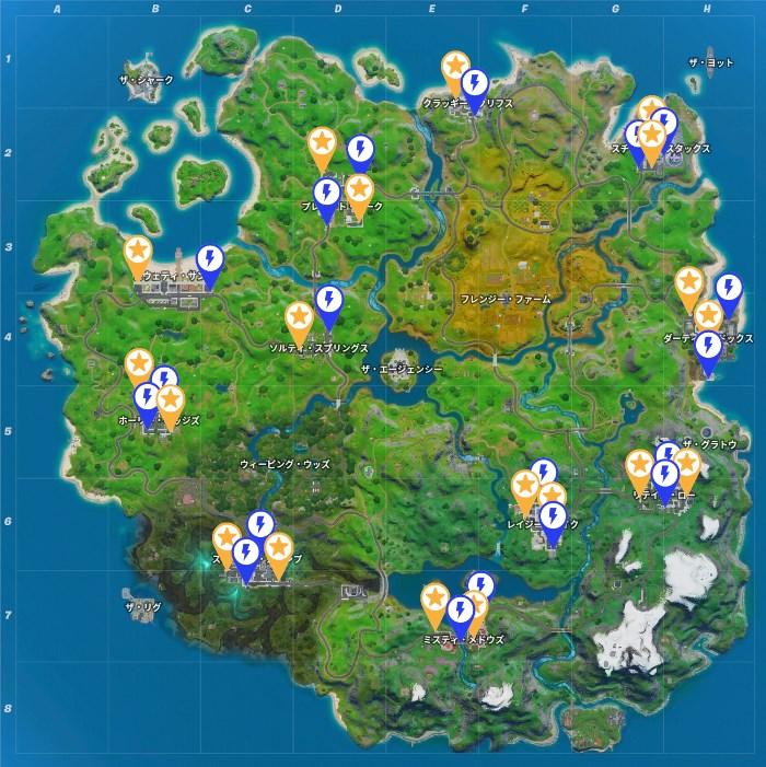 Fortnite Dropbox Locations Tntina Challenge Gamewith